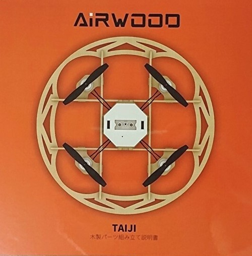 TAIJI (AirWood)