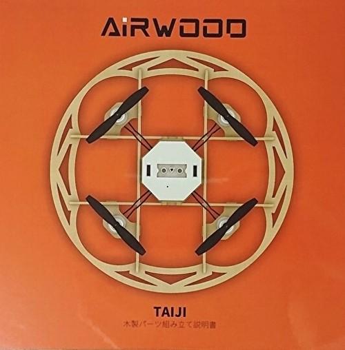 TAIJI (AirWood)