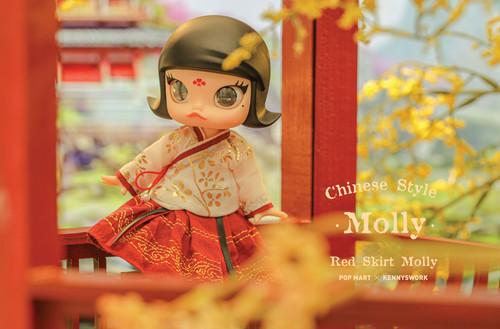 MOLLY (モリー)中国風レッドスカート BJD(ボールジョイントドール)[POPMART]