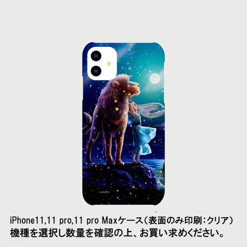 iPhone11,11 pro,11 pro Maxケース(表面のみ印刷:クリア):05_leo(kagaya)