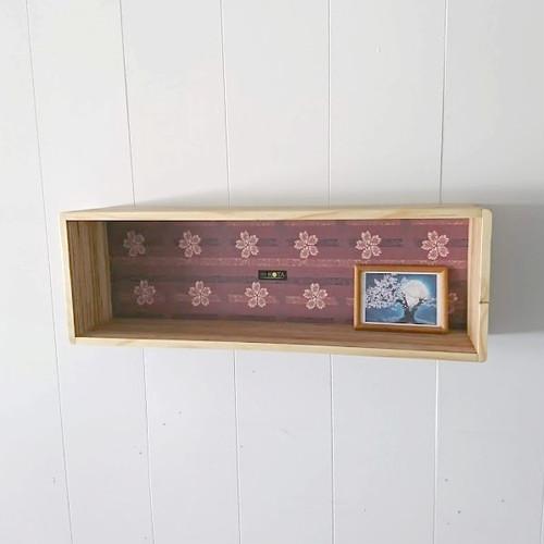 KOTAオリジナル 和柄箱型飾り棚(和柄エンジ) 棚板 壁収納 和柄 国産 木 杉 ハンドメイド 手作り 箱 収納 棚 小物 飾り棚 オリジナル