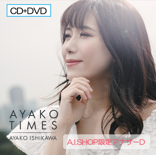 CD+DVD『AYAKO TIMES』アナザーD