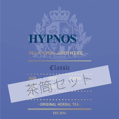 HYPNOS/茶筒入りギフトセット