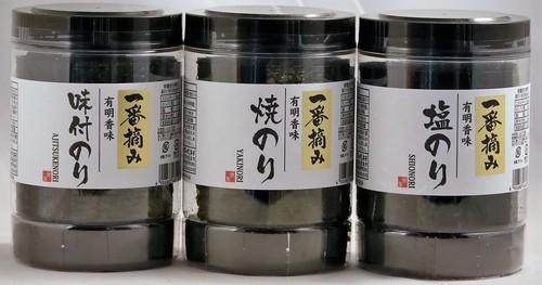 一番摘み海苔 3個詰合せ(有明香味)