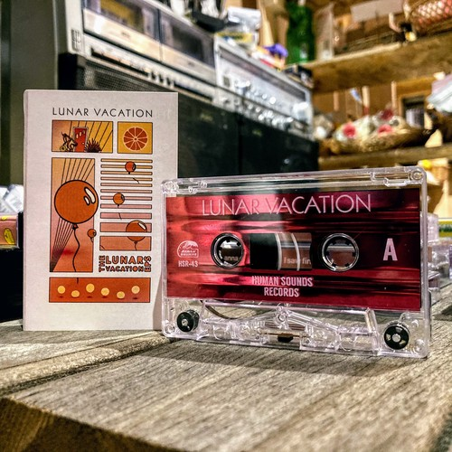 Lunar Vacation - The Lunar Vacation EPs