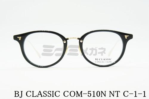 【星野源さん着用モデル】BJ CLASSIC(BJクラシック)COM-510N NT C-1-1a