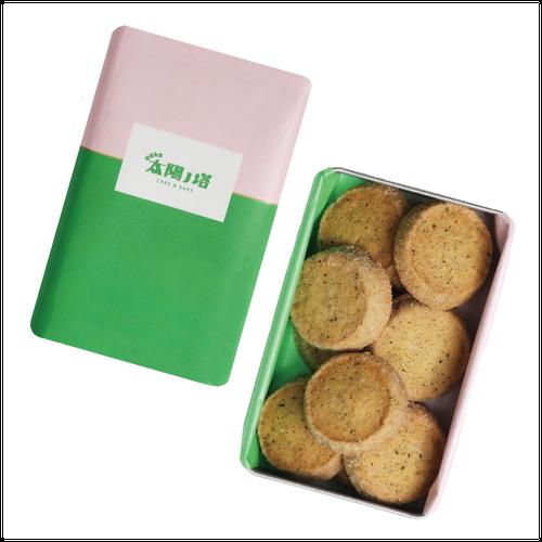 タイヨウノカンカンmini アールグレイ|太陽ノ塔|クッキー缶