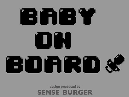 BABY ON BOARD ファミコン風 ビット 文字 ステッカー シール デカール ドライブサイン 黒 ブラック 【sti02311blk】