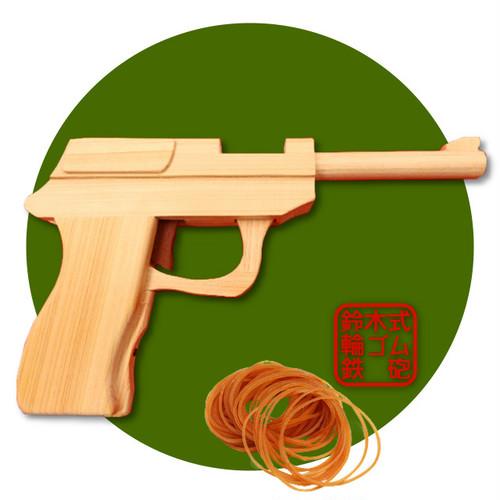 鈴木式8連発輪ゴム鉄砲(ワルサータイプ)