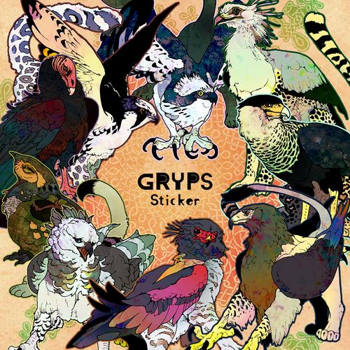GRYPSステッカー[全種類]