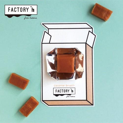キャラメルブローチ(factory h)