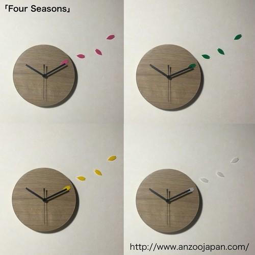 wall clock Four Seasons