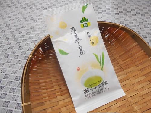 深むし茶「彩園の香」松印 100g