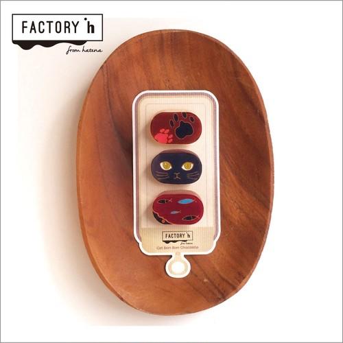 猫ボンボンショコラブローチセット(factory h)