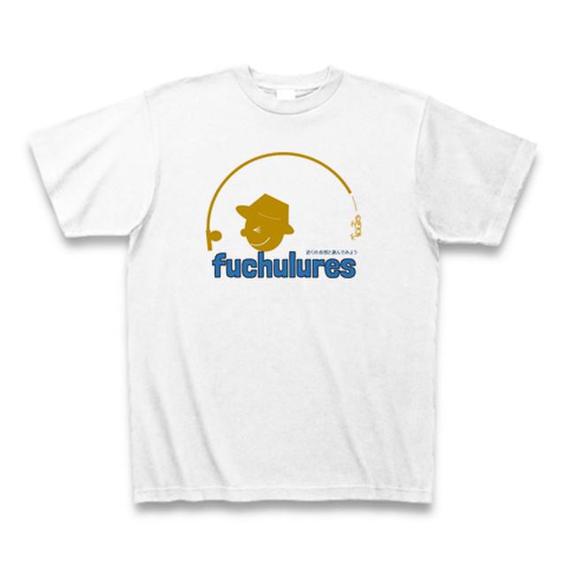 fuchurures キャストくんTシャツ(白×やまぶき)