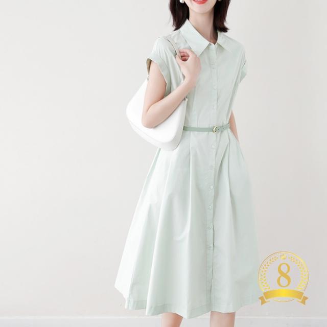 ランキング8位 Shirt one-piece A-line skirt T705