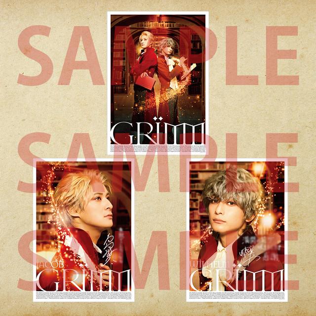 【GRIMM】A4ブロマイド