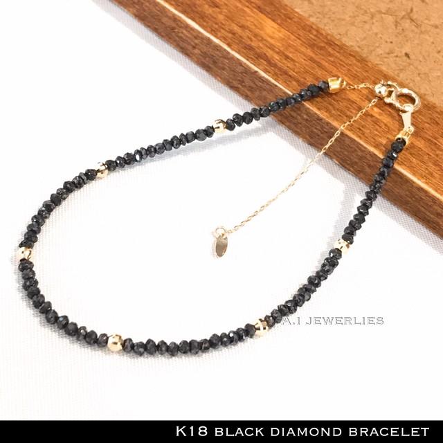 ブレスレット 18金 ブラック ダイヤモンド k18 天然 ブラックダイアモンド ブレスレット 15-21cm 2mm 幅 / k18 black diamonds ring