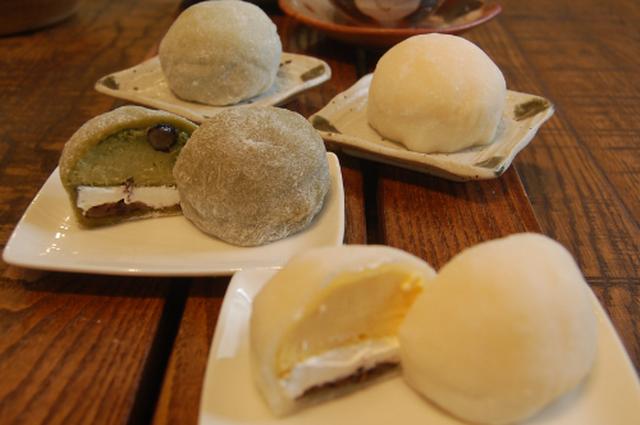 美濃焼ぷりん大福 4個入 【冷蔵商品】