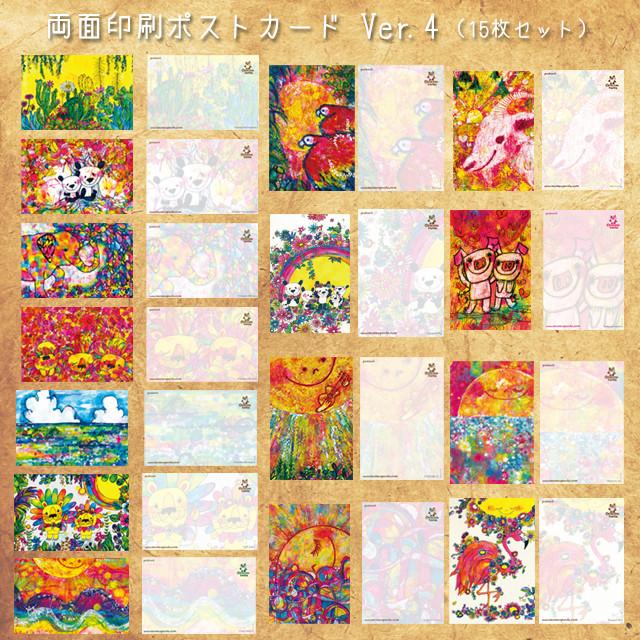 ポストカード「江ノ島電鉄100周年記念看板アートハガキセット」