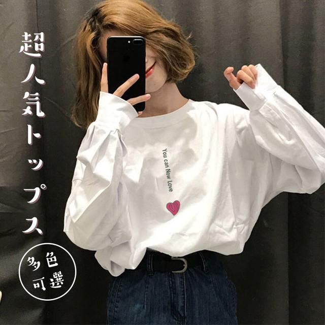 【トップス】史上最低価数量限定無 シンプル長袖Tシャツ27774532