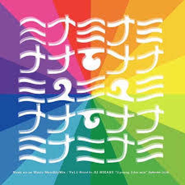【CD】DJ HIKARU - 2young 2die