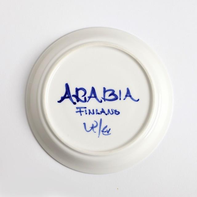 ARABIA アラビア Valencia バレンシア 80mmコーヒーカップ&ソーサー - 4 北欧ヴィンテージ