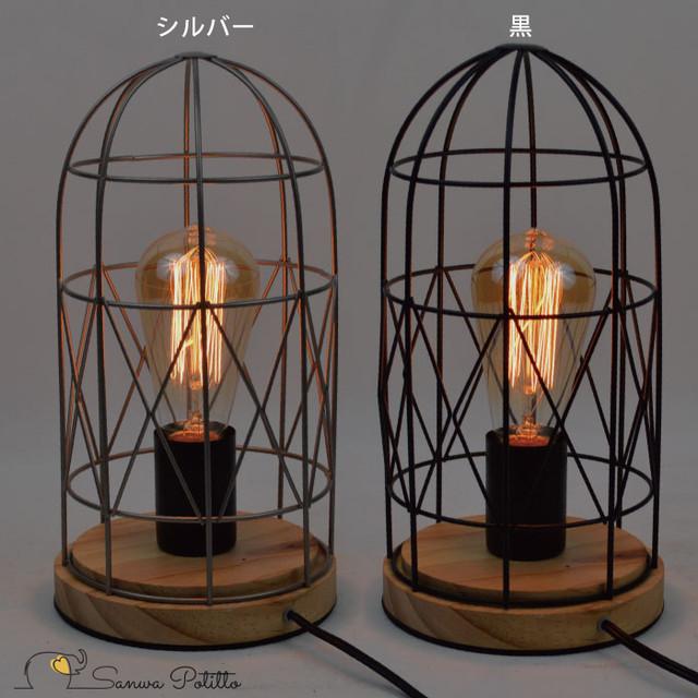 エジソン電球照明 p18128-18129 フロアライト デスクライト シンプル オレンジ アンティーク レトロ 懐かしい 昭和 ノスタルジック ノスタルジー 懐古 P18128-18129 高さ29.5cm