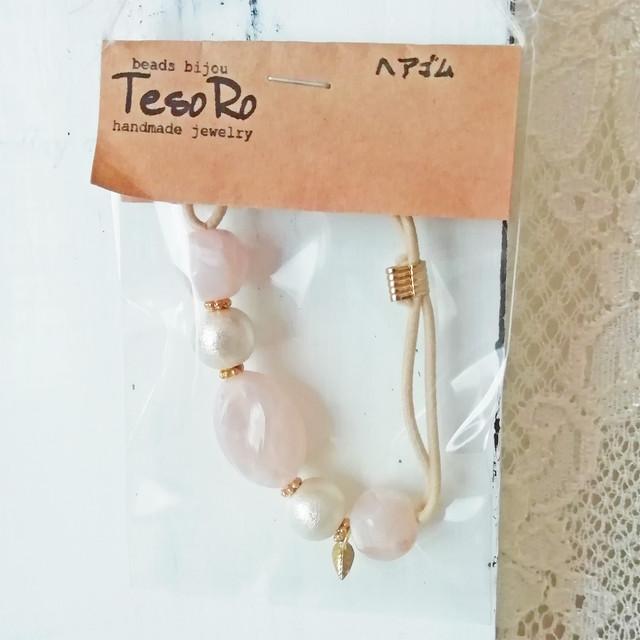 TesoRo:ヘアゴム ピンク 葉 手首に付けても可愛い♪