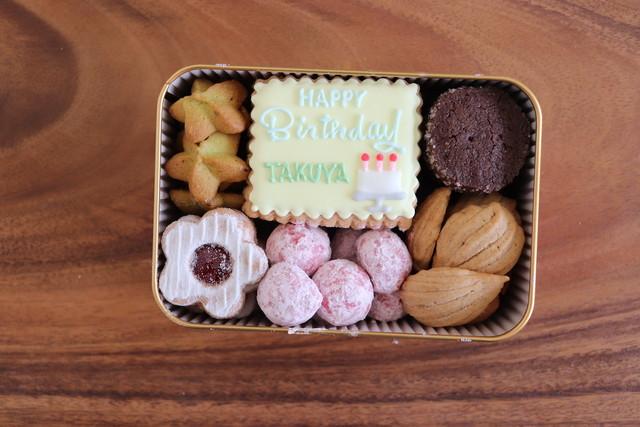 Happy Birthdayケーキ