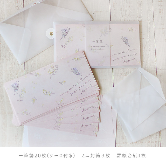 一筆箋『 幸せ運ぶミモザと蝶 』~Tomomi~