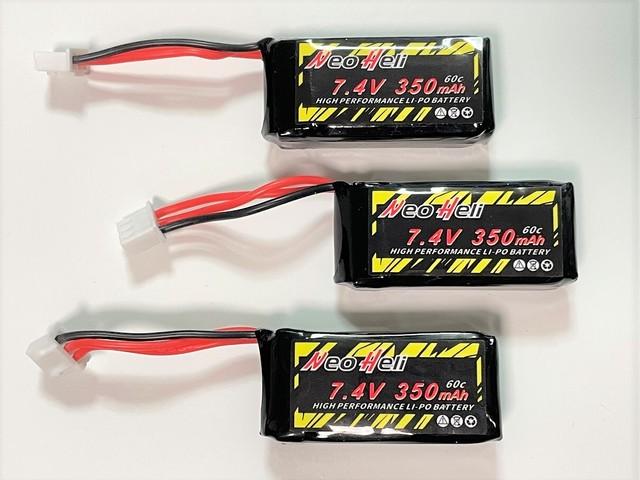 新型発売特価◆NEW K130バッテリー★K130ヘリ専用バッテリー2個セット 新型7.4V600mAh30C