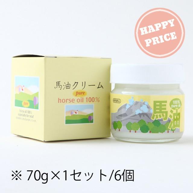 【壹番館】 100%馬油クリーム(70g×1セット/6個)