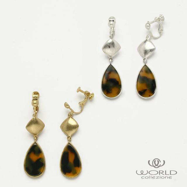 【worcolle】メタルと樹脂のしずくデザインイヤリング(No.132681-82)
