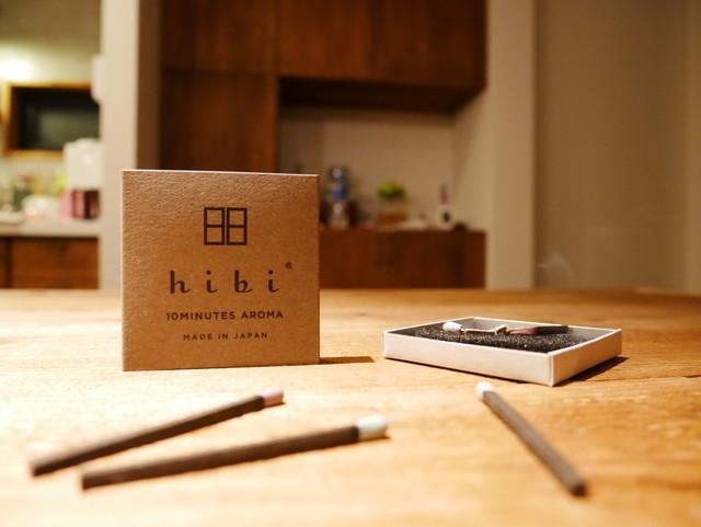 マッチ型お香 hibi レギュラーボックス (お香のみ)
