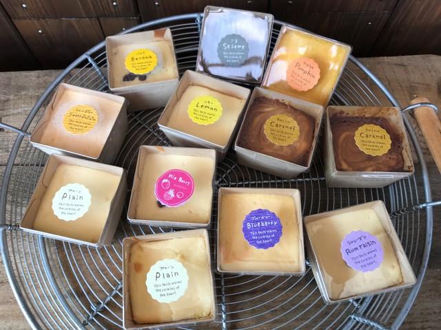 WISSHのチーズケーキセット【限定30セット】