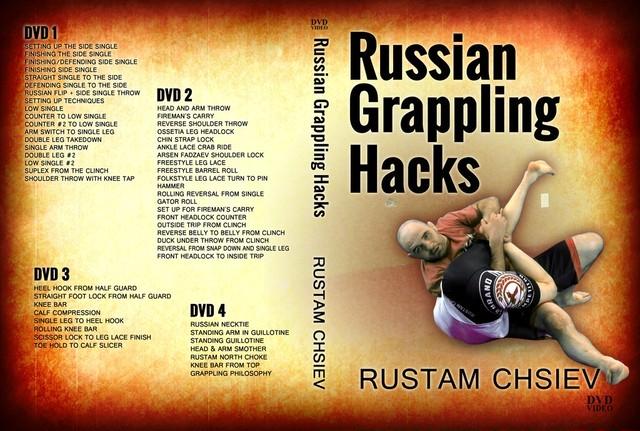 ルスタム・チェシエフ ロシアン グラップリング ハックス DVD4枚組