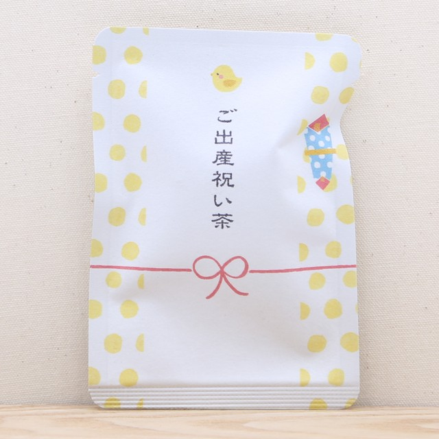 ご出産祝い茶(ひよこ)|ごあいさつ茶|三年番茶ティーバッグ1包入り