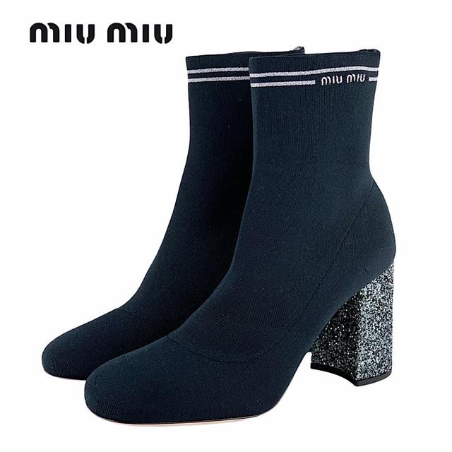 725 未使用 ミュウミュウ ニットファブリック ブーツ 黒