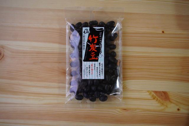 竹炭豆(徳永製菓:広島)100g