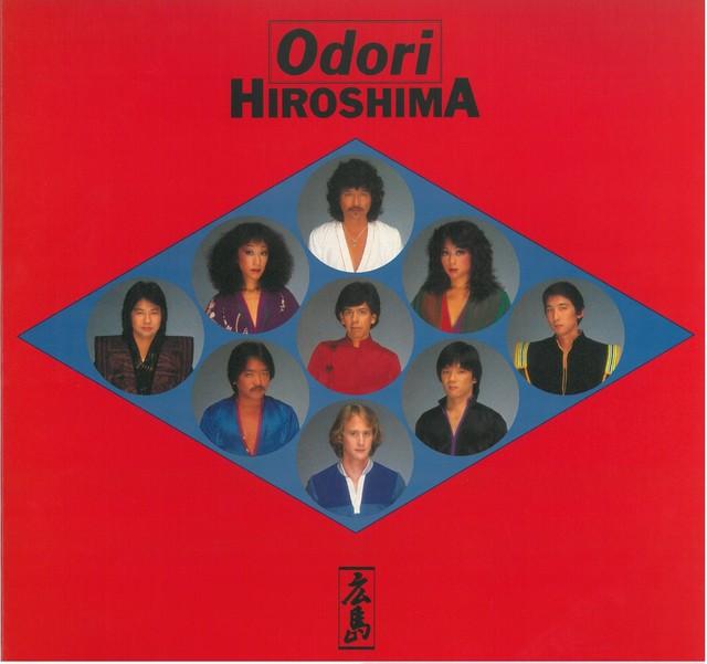 HIROSHIMA / Odori (LP) 日本盤