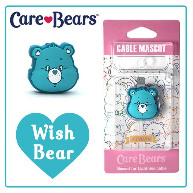 【CareBears】ケアベア ケーブルマスコット(ウィッシュベア)