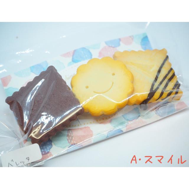 【Rainbow color】クッキーのバレッタ
