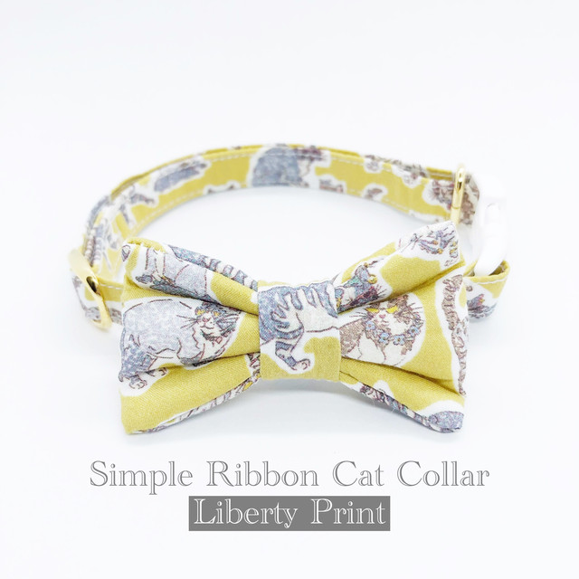 猫 首輪 シンプルリボン マスタード 猫柄 リバティプリント × Willoughby Mews