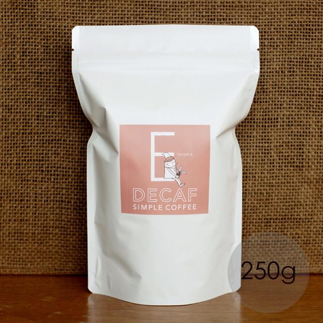エチオピア バガーシュ農園【カフェインレスコーヒー】100g