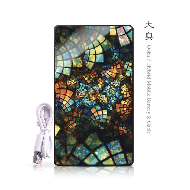 大奥 - 和風 強化ガラスモバイルバッテリー