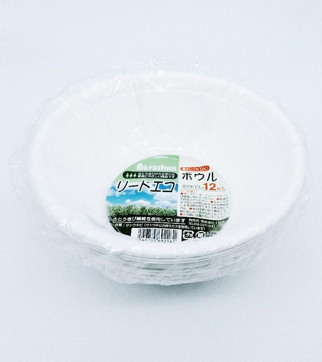 紙皿ボウル 直径約13㎝ 12枚入