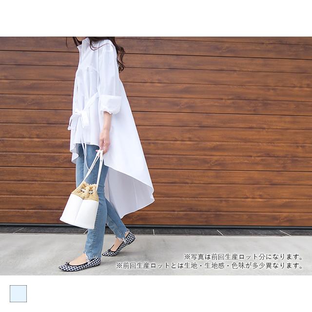 アシンメトリーフレアシャツ|A04001