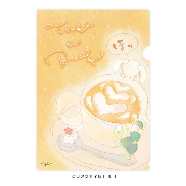 幸運アニマルの ほっこり クリアファイル《 カフェ 》 ~ 庸子(yoko) ~