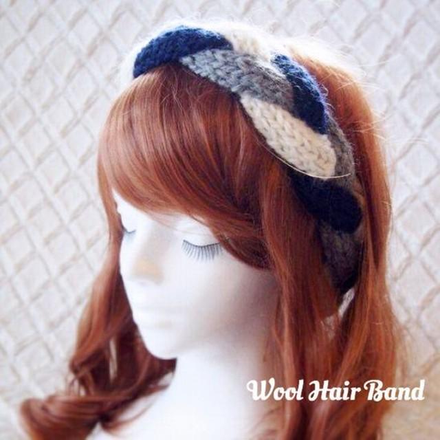 3色の編みこみヘアバンド (紺)
